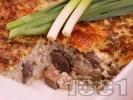 Рецепта Класическа агнешка дроб сарма с ориз на фурна за Великден и Гергьовден със заливка от прясно мляко, брашно и яйца